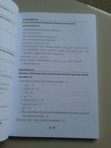 Buku Nahwu Shorof Tadrijy Step By Step Of Gramatical Arabic isi 2
