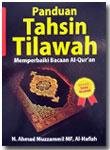Paket Buku Dan VCD Panduan Tahsin Tilawah