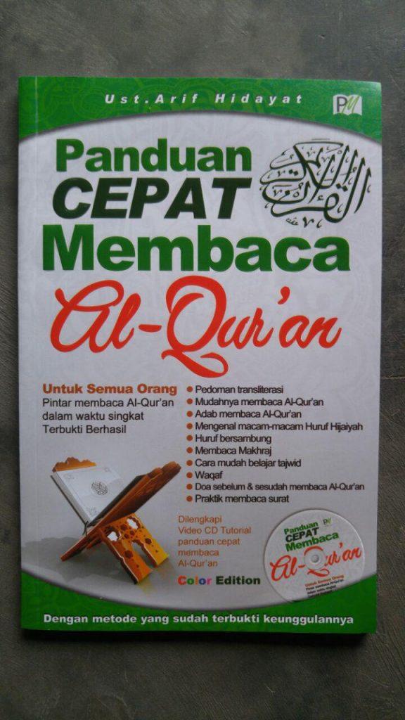 Buku Dan Video CD Tutorial Panduan Cepat Membaca Al-Qur'an cover
