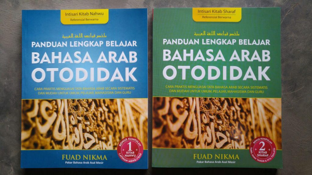 Buku Panduan Lengkap Belajar Bahasa Arab Otodidak 2 Jilid cover