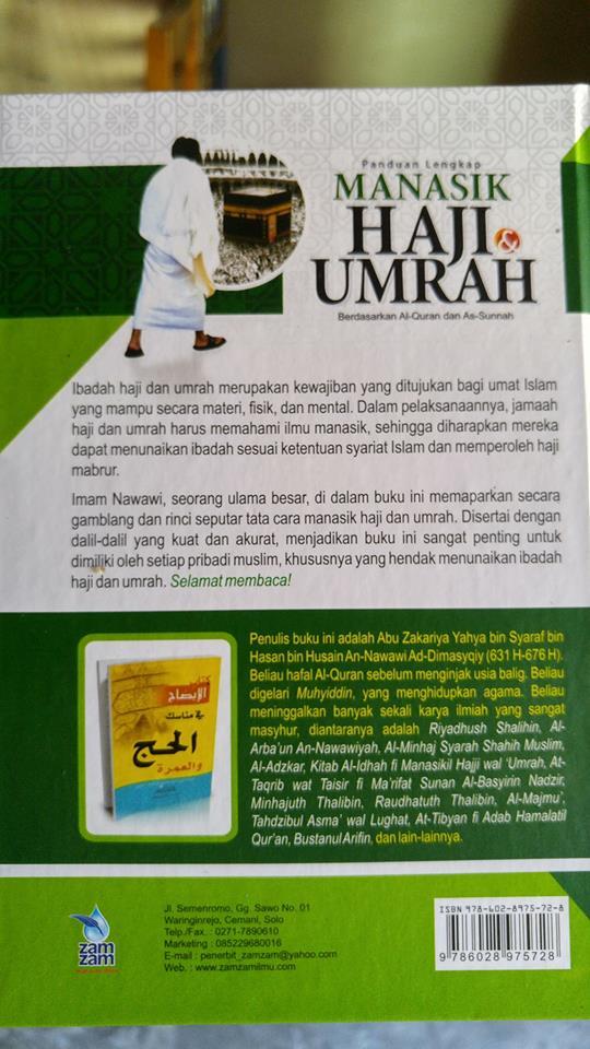 panduan lengkap manasik haji dan umrah buku cover 2