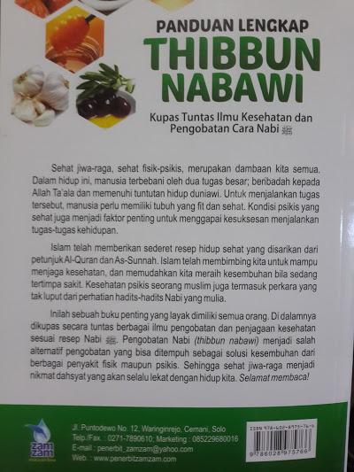 Buku Panduan Lengkap Thibbun Nabawi Cover 2