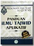 Buku Pedoman Daurah Al-Qur'an Panduan Ilmu Tajwid