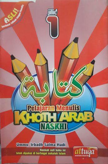 Buku Pelajaran Menulis Khoth Arab Naskhi Cover