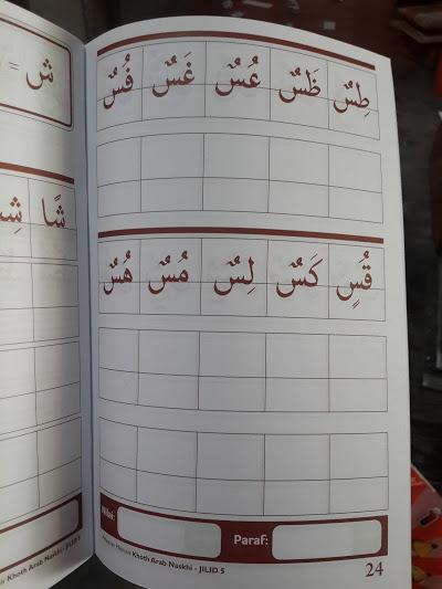 Buku Pelajaran Menulis Khoth Arab Naskhi Isi 2