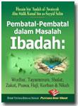 Buku Saku Pembatal Pembatal Dalam Masalah Ibadah