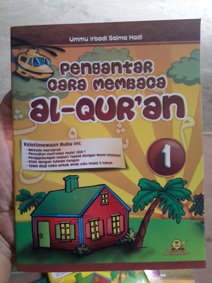 Buku Pengantar Cara Membaca Al-Qur'an Cover
