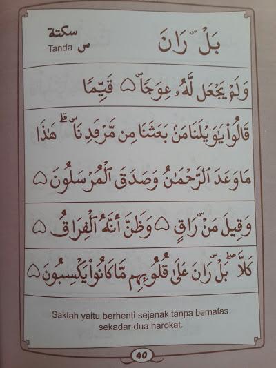 Buku Pengantar Cara Membaca Al-Qur'an isi 3