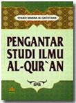 Buku Pengantar Studi Ilmu Al-Qur'an