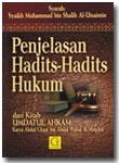 Buku Penjelasan Hadits-Hadits Hukum