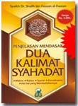 Buku Saku Penjelasan Mendasar Dua Kalimat Syahadat