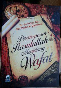 Buku Pesan Pesan Rasulullah Menjelang Wafat cover 2