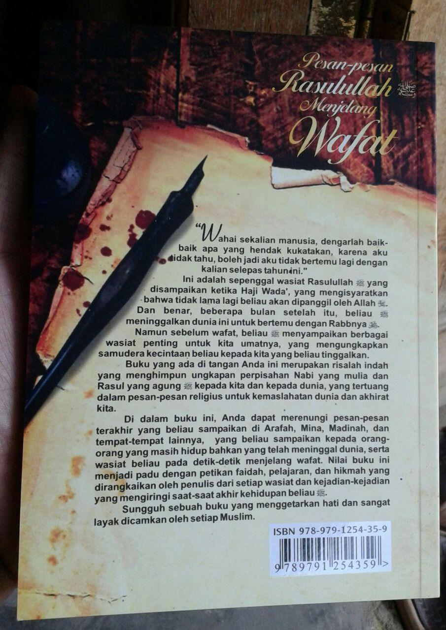 Buku Pesan Pesan Rasulullah Menjelang Wafat cover