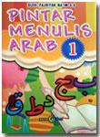 Buku Anak Pintar Menulis Arab