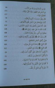 Buku Pokok-Pokok Ilmu Musthalah Hadits isi 3
