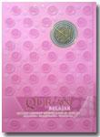 Qur'an Belajar Metode Lengkap Mempelajari Al-Qur'an