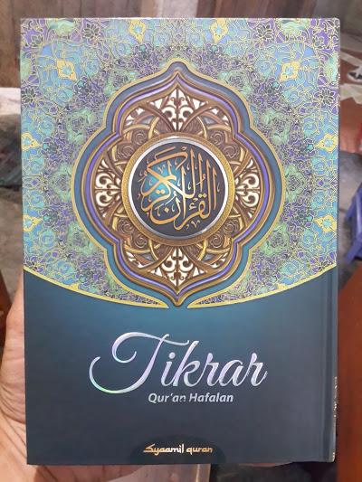 Qur'an Hafalan Tikrar Ukuran A5 Cover