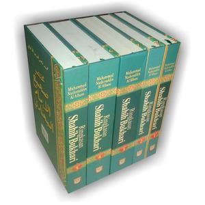 Buku Ringkasan Shahih Bukhari Set