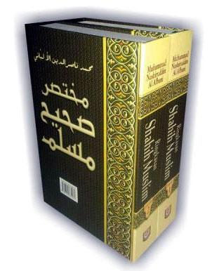 Buku Ringkasan Shahih Muslim 1 Set 2 Jilid Set