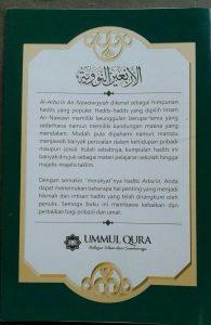 Buku Riyadhus Shalihin & Penjelasannya Edisi Lengkap isi 11
