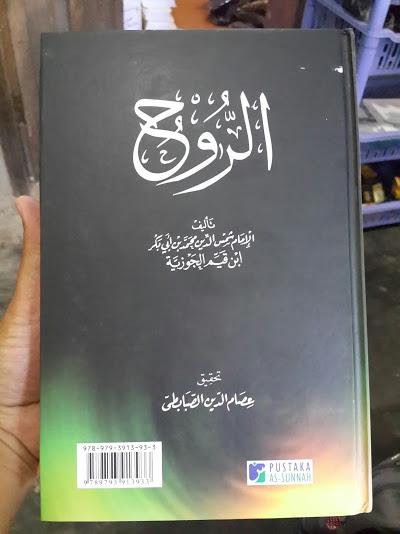 Buku Roh Oleh Ibnul Qayyim Cover Belakang