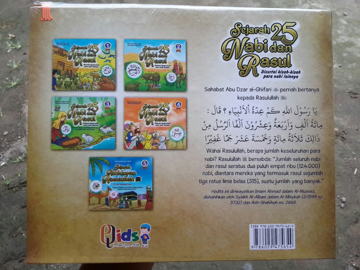 Buku Anak Sejarah 25 Nabi Dan Rasul Cover Box Belakang