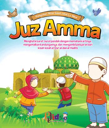 Buku Anak Serial Ibadah Juz Amma