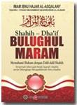 Buku Shahih Dha'if Bulughul Maram