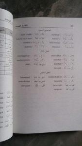 """Buku Shorof Praktis """"Metode Krapyak"""" isi 2"""