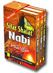Buku Sifat Shalat Nabi Edisi Lengkap 3 Jilid