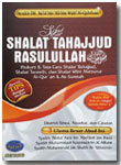 Buku Sifat Shalat Tahajjud Rasulullah