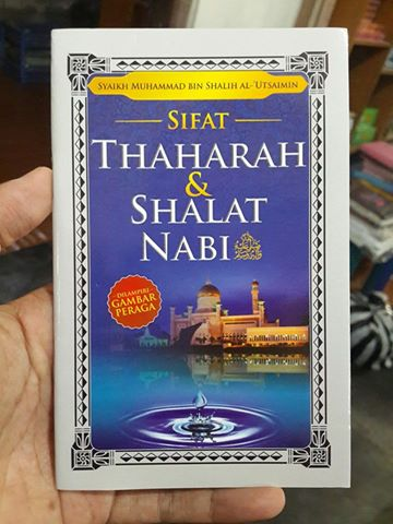 Buku Sifat Thaharah dan Shalat NabiBuku Sifat Thaharah dan Shalat Nabi Cover