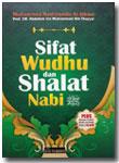 Buku Sifat Shalat Dan Wudhu Nabi Plus Gambar Peraga