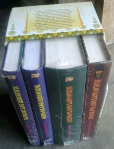 Buku Silsilah Hadits Dha'if Dan Maudhu' 1 Set 3 Jilid cover 5