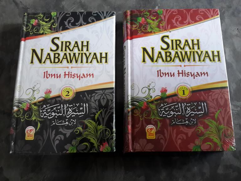 Buku Sirah Nabawiyah Ibnu Hisyam Cover