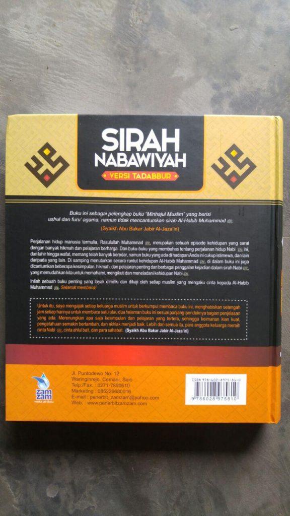 Buku Sirah Nabawiyah Versi Tadabbur cover 2
