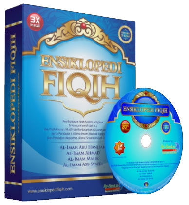 Software Ensiklopedi Fiqih Cover