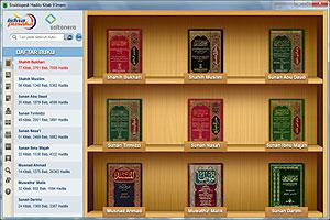 Aplikasi CD Ensiklopedi Hadits Kitab 9 Imam 2