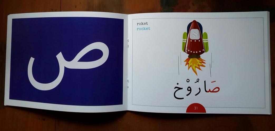 Buku Anak Soundbook Hijaiyah Disertai Ilustrasi Pendukung Isi 2