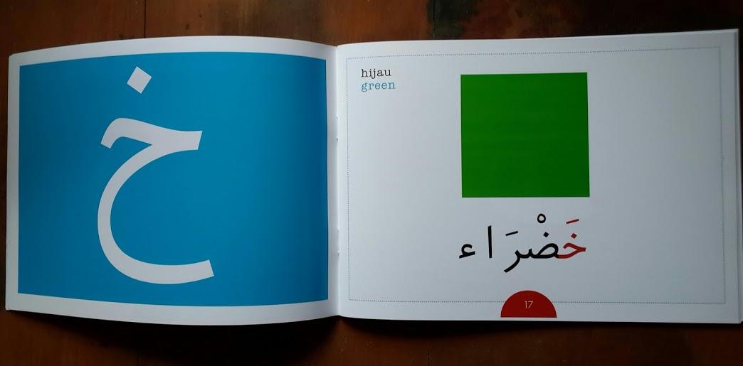 Buku Anak Soundbook Hijaiyah Disertai Ilustrasi Pendukung Isi