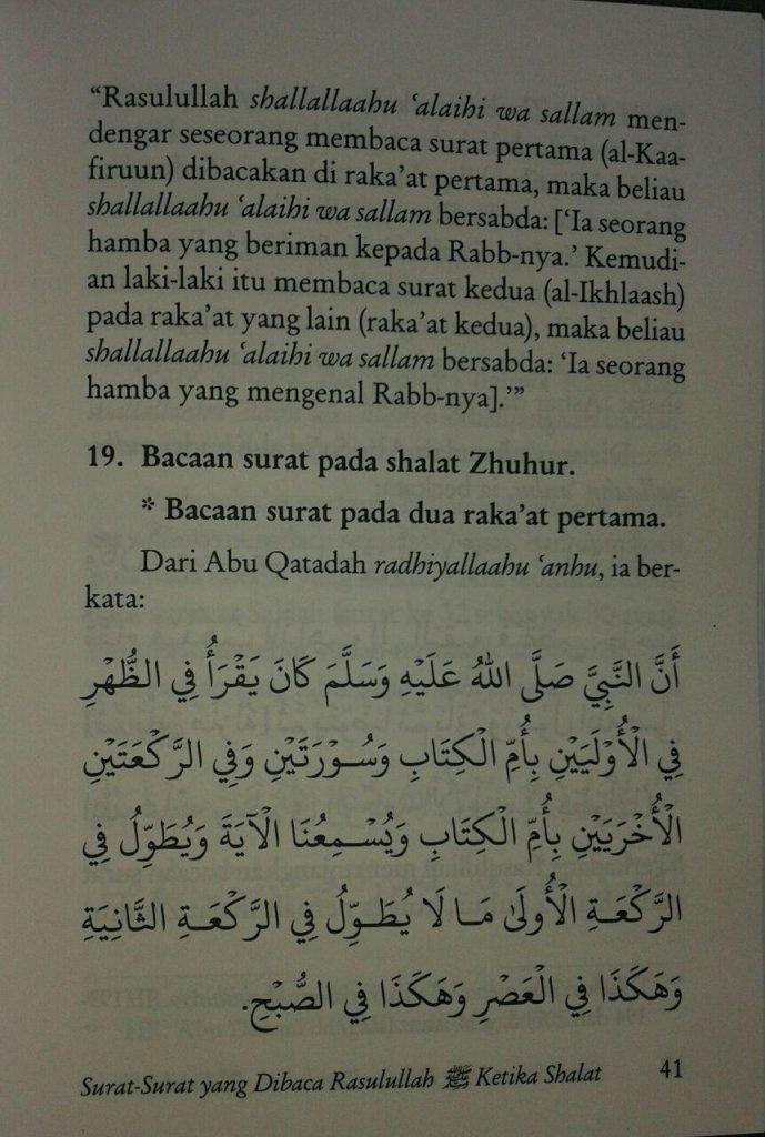 Buku Saku Surat Surat Yang Dibaca Rasulullah Ketika Shalat isi