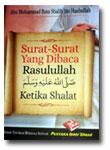 Buku Saku Surat Surat Yang Dibaca Rasulullah Ketika Shalat