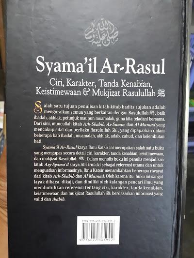 Buku Syama'il Ar-Rasul Ciri Karakter Keistimewaan Rasul Cover 2