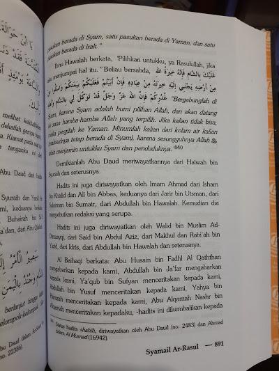 Buku Syama'il Ar-Rasul Ciri Karakter Keistimewaan Rasul Isi