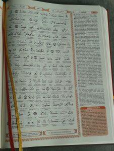 Al-Qur'an Terjemah Perkata Syamil Tipe Hijaz Klasik isi 2
