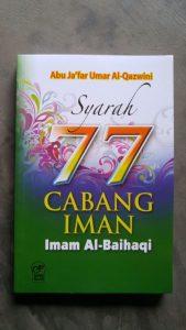 Buku Syarah 77 Cabang Iman cover