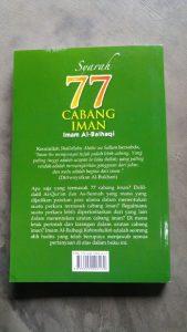 Buku Syarah 77 Cabang Iman cover 2