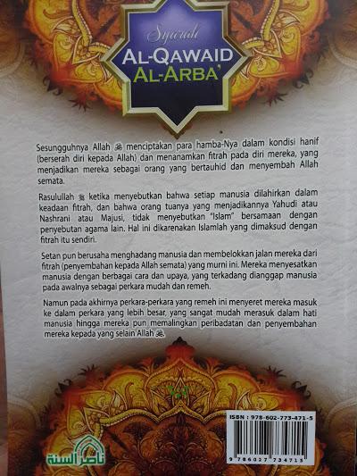 Buku Syarah al-Qawa'id al-Arba' Cover 2