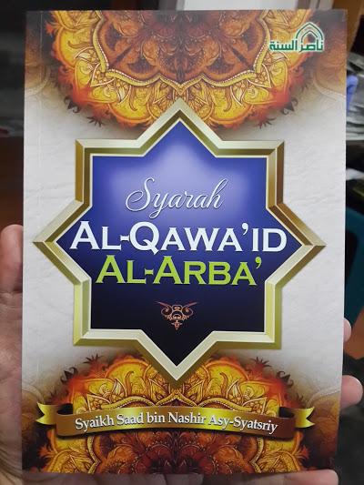 Buku Syarah al-Qawa'id al-Arba' Cover