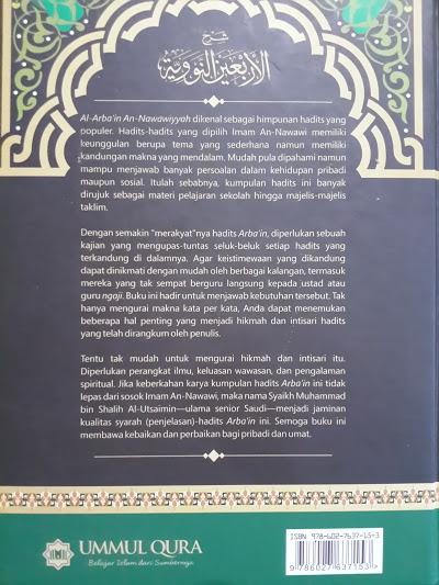 Buku Syarah Hadits Arbai'in Syaikh Al-Utsaimin Cover 2